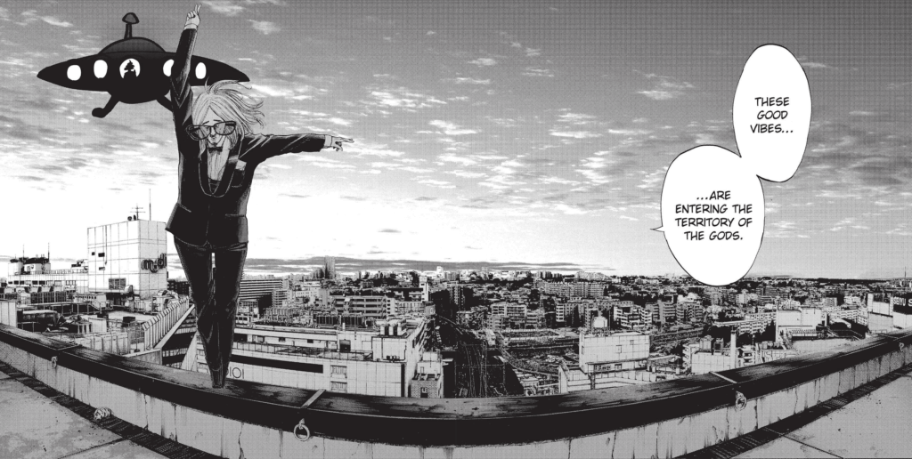 A panorama shot of Pegasus, from Goodnight Punpun, standing on a ledge overlooking the city.