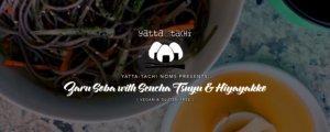 Zaru Soba with Sencha Tsuyu & Hiyayakko [vegan & gluten-free]