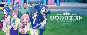 Sakura Quest Series Review (Spoiler Free)
