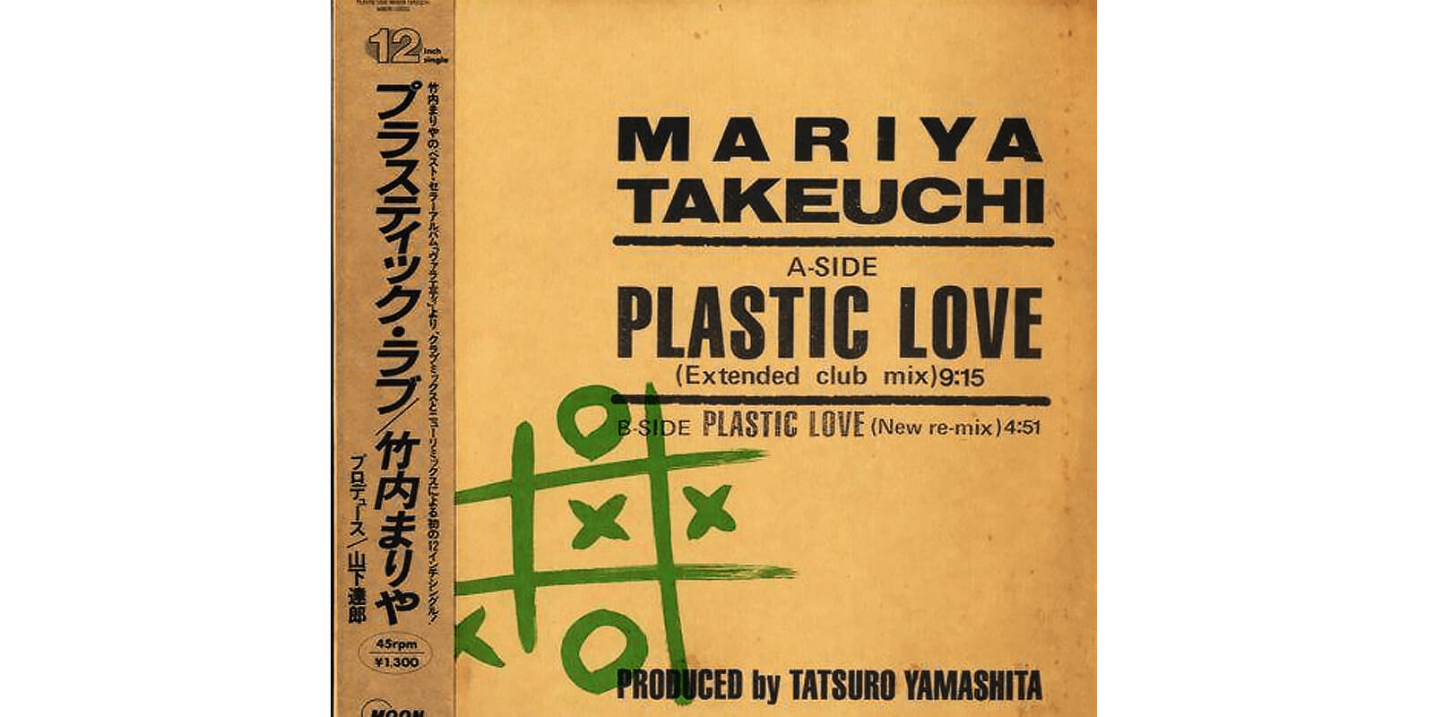 One of the original album covers of Plastic Love.