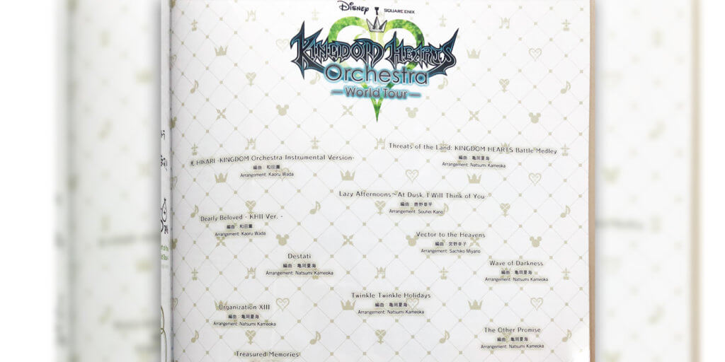 Kingdom Hearts Orchestra -World Tour- Program
