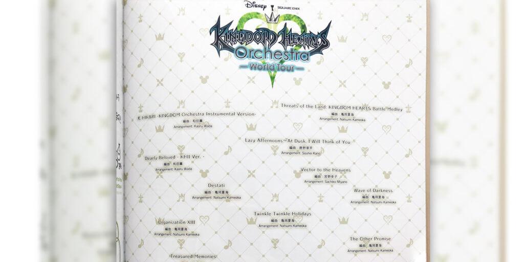 Kingdom Hearts Orchestra -World Tour- Program