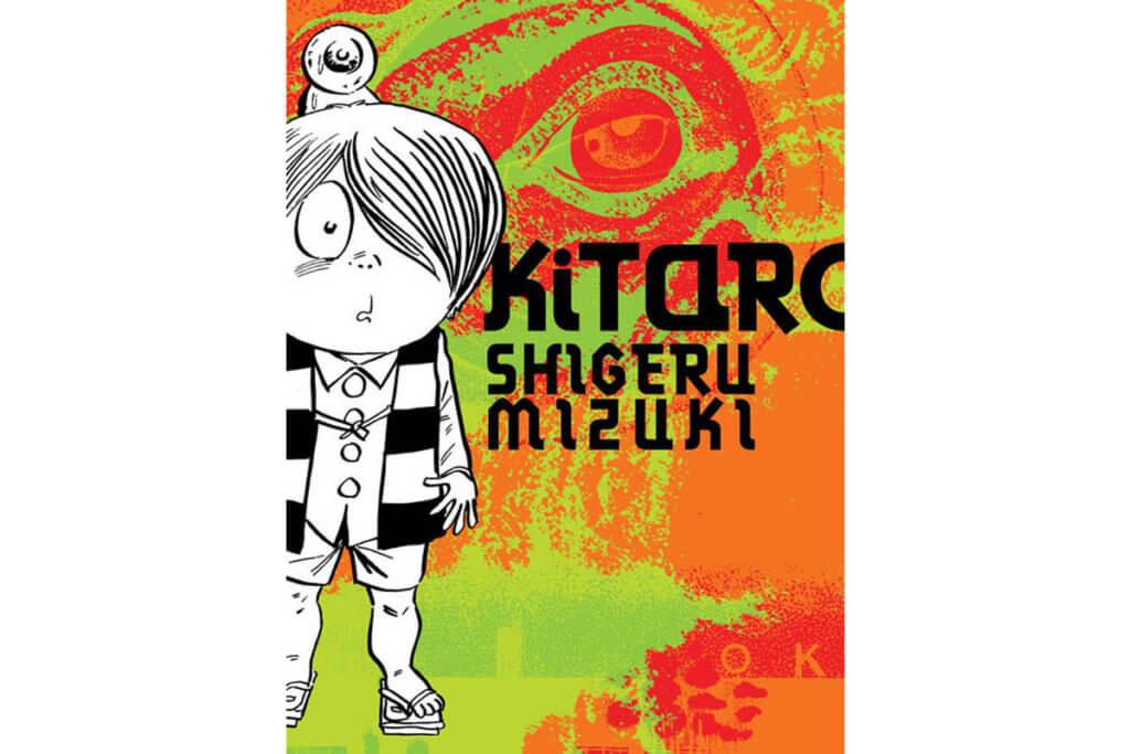 Gegege no Kitaro Manga Cover