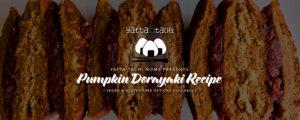 Pumpkin Dorayaki Recipe [Vegan & Gluten-Free Options Available]