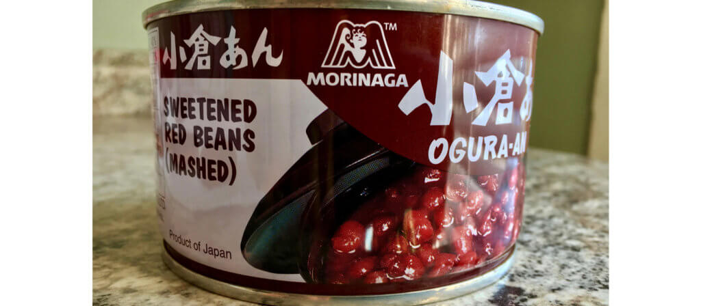 Ogura-an - Sweetened Red Beans (anko)