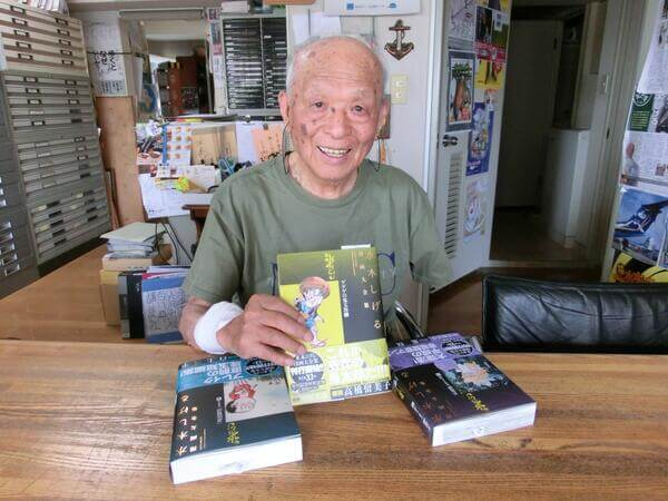 Manga artist Shigeru Mizuki