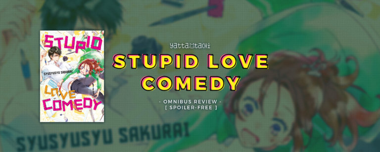 Stupid Love Comedy Omnibus Review