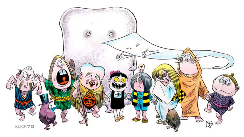 GeGeGe no Kitaro original manga