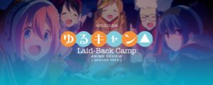 Laid-Back Camp Anime Review [Spoiler-Free]
