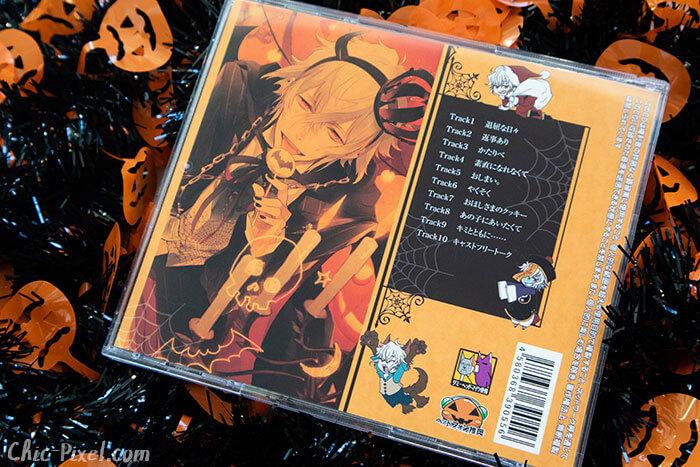 Halloween Otome Drama CD