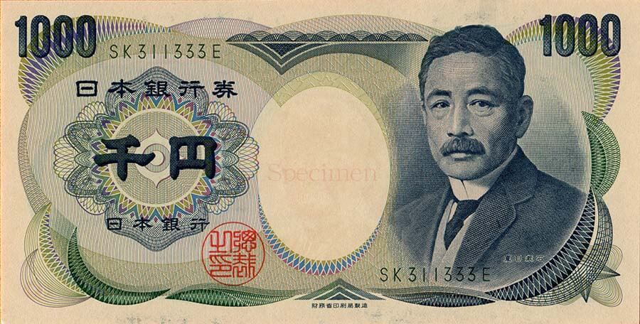 Natsume Soseki featured on a previous version of the Japanese 1000 Yen note.