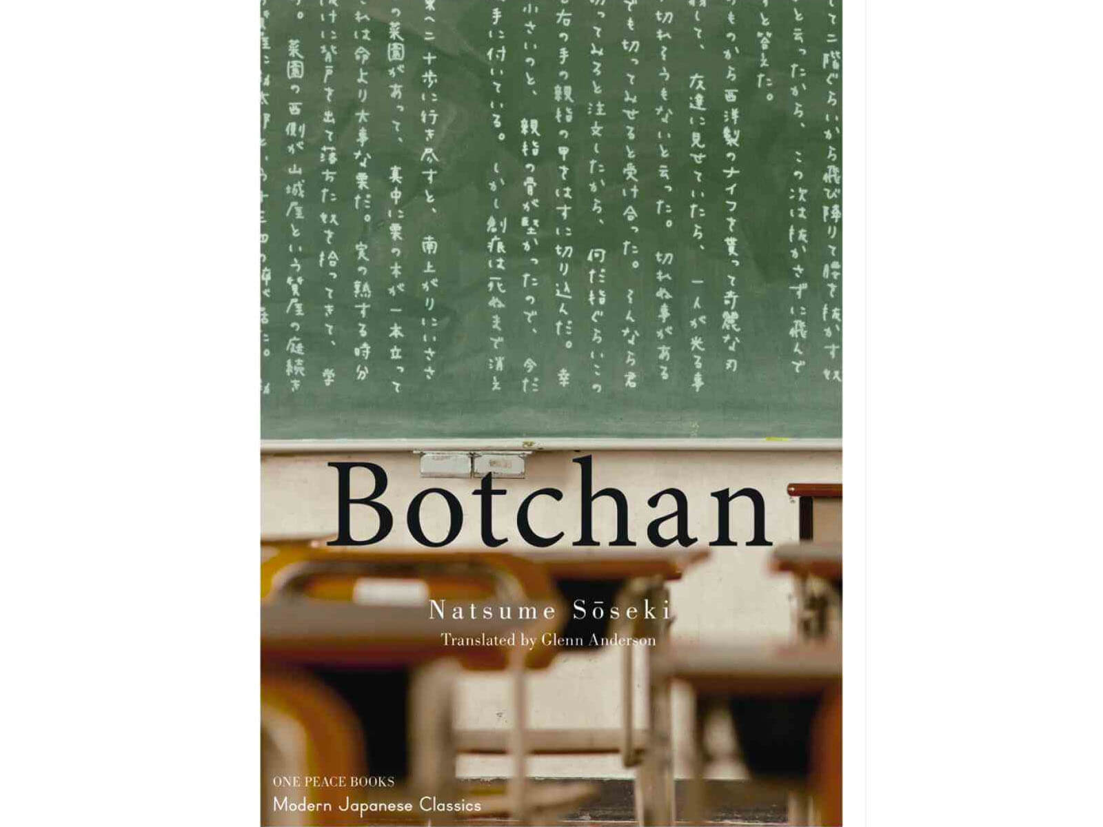One Peace Books' Edition of Botchan