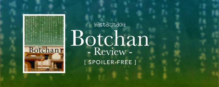Botchan Review [Spoiler-Free]