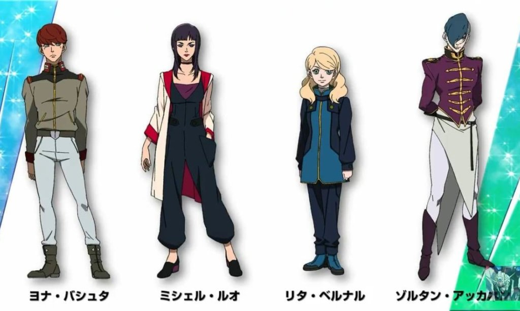 "The cast of ""Gundam Narrative"", including Jona, Michelle, Rita and Zoltan."