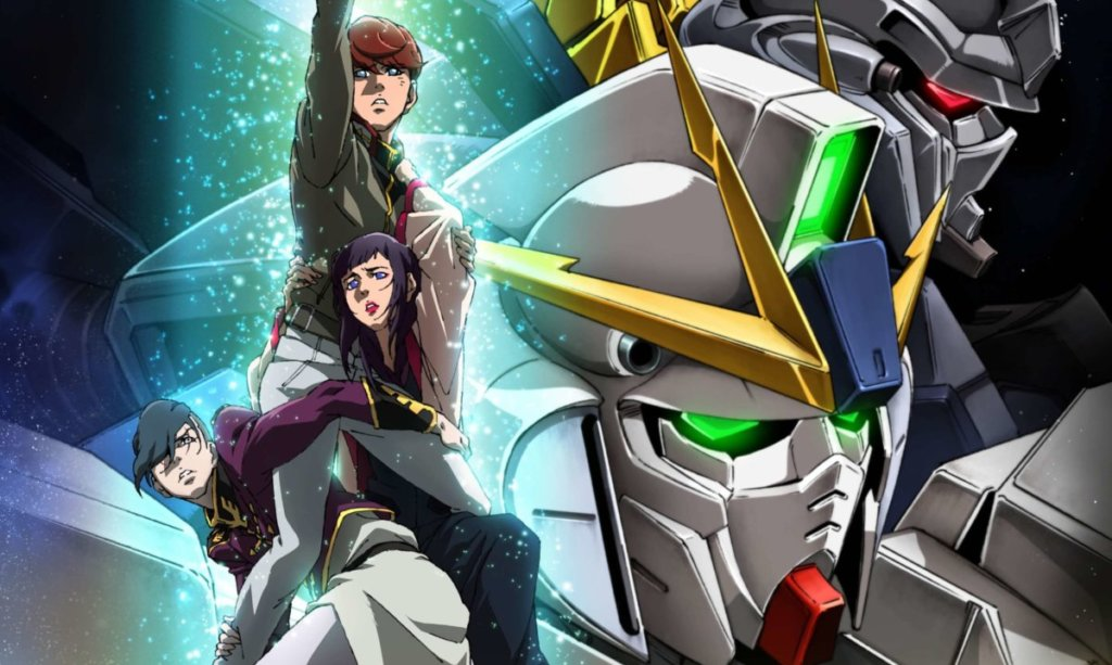 "The promotional poster for ""Gundam Narrative"""