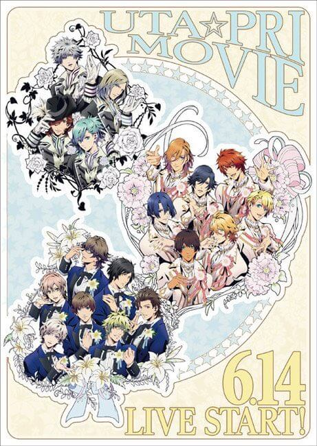 Utano☆Princesama Maji LOVE Kingdom