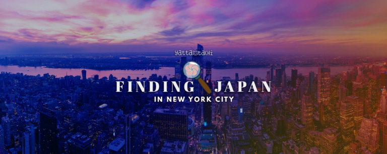 Finding Japan in New York City
