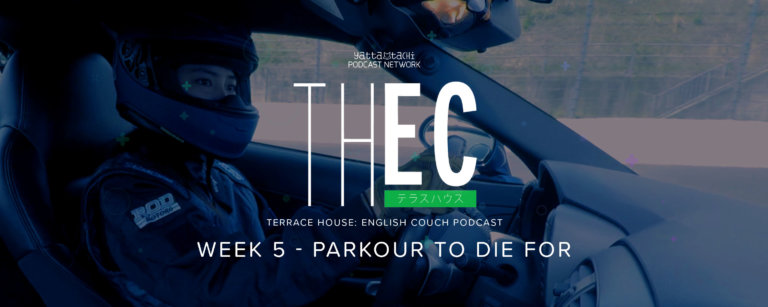 Week 5 - Parkour to Die For