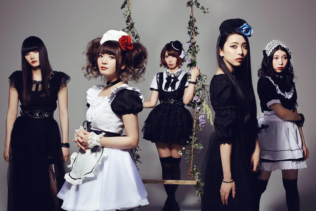 Band-Maid band members