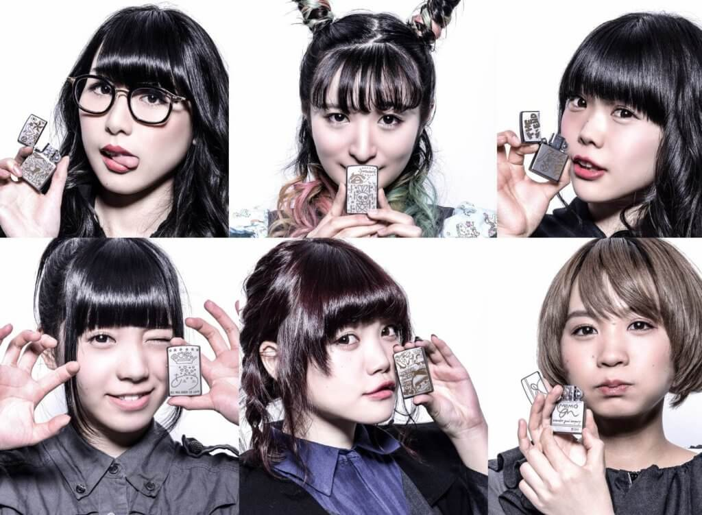 BiSH band members making faces and posing with Zippo lighters