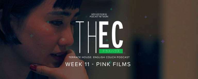 Week 11   Pink Films   Terrace House: English Couch
