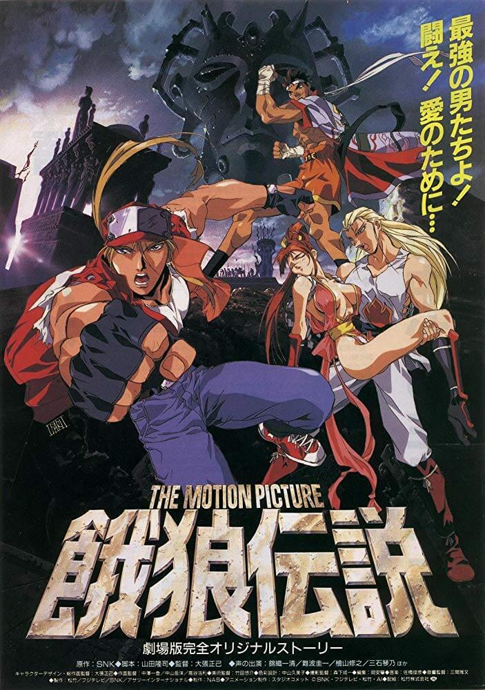 The Fatal Fury full theatrical poster.