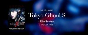 Tokyo Ghoul S Review [Spoiler-Free]