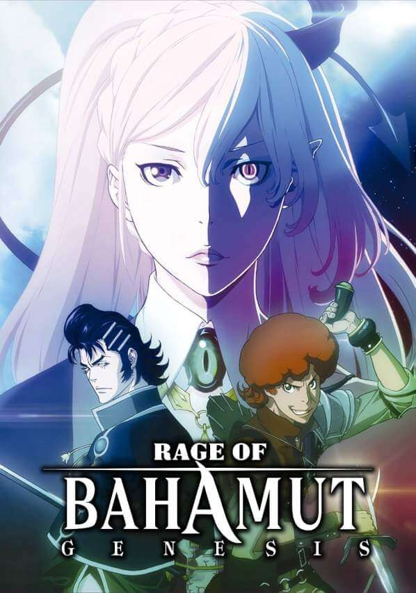Rage of Bahamut poster art.