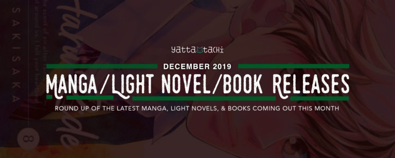 December 2019 Manga / Light Novel / Book Releases