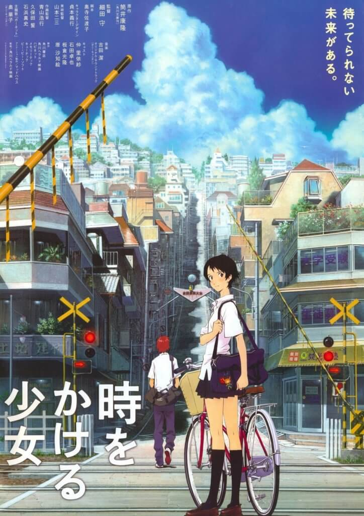 Makoto from The Girl Who Leapt Through Time standing with her bike in the fateful intersection.