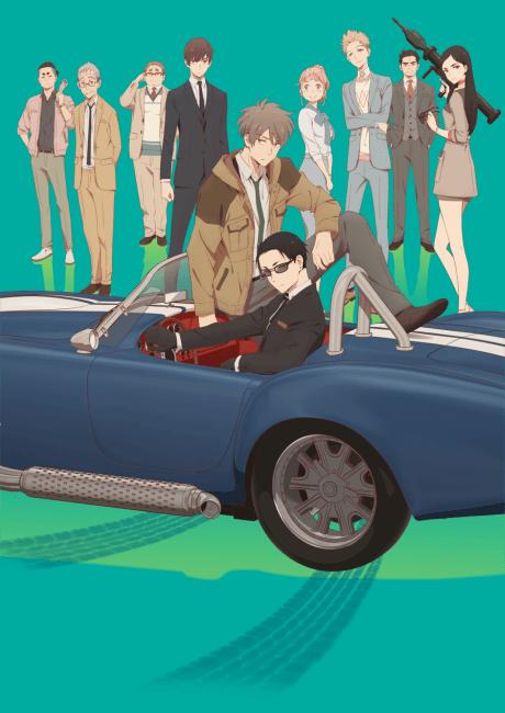Millionaire Detective promotional image