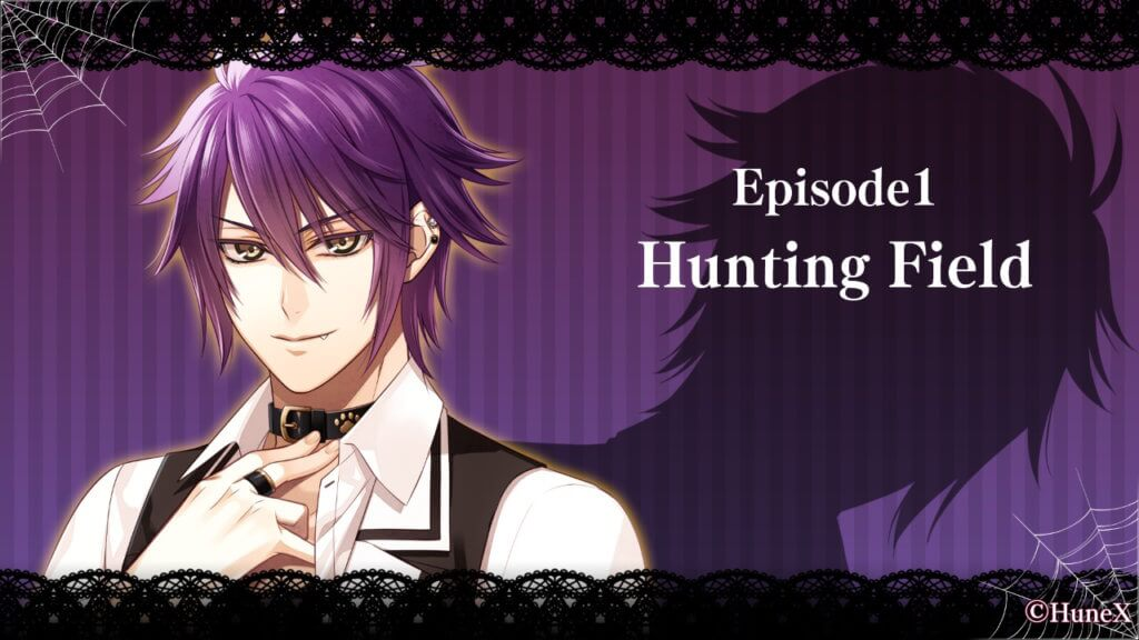 Shiba episode 1 chapter cover