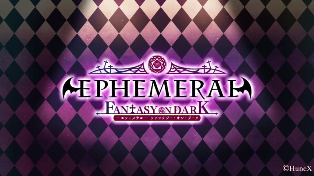 Ephemeral Title Screen