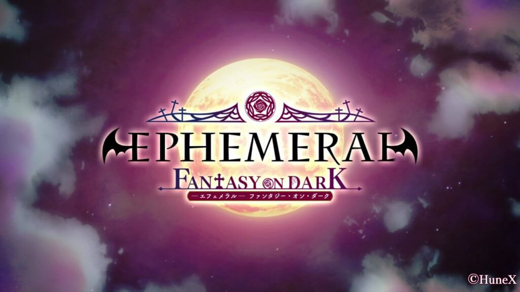 Ephemeral game title against the moon.