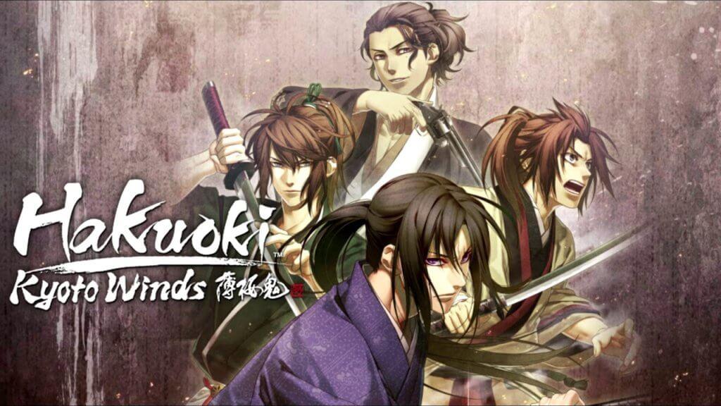 Hakuoki title screen